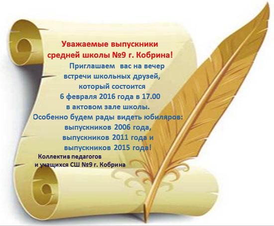 Поздравления с днём рождения 21 века 34
